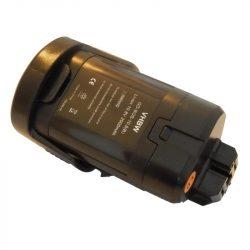 Bosch 2 607 336 863 akkumulátor - 2000mAh (10.8V)