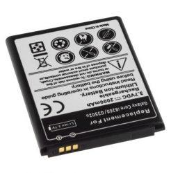 Samsung Galaxy Core Plus akkumulátor - 1800mAh
