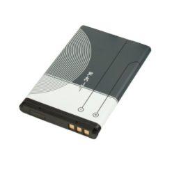 Nokia 1661, 2650, 5100, 6100, 7200, X2-00 akkumulátor - 1000mAh